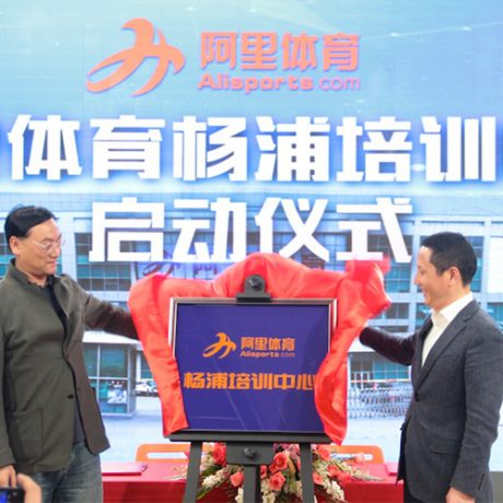 Sport : China's new gold mine